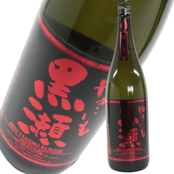 やきいも黒瀬 紅 25度 1800ml 芋焼酎 鹿児島酒造 季節限定 通販