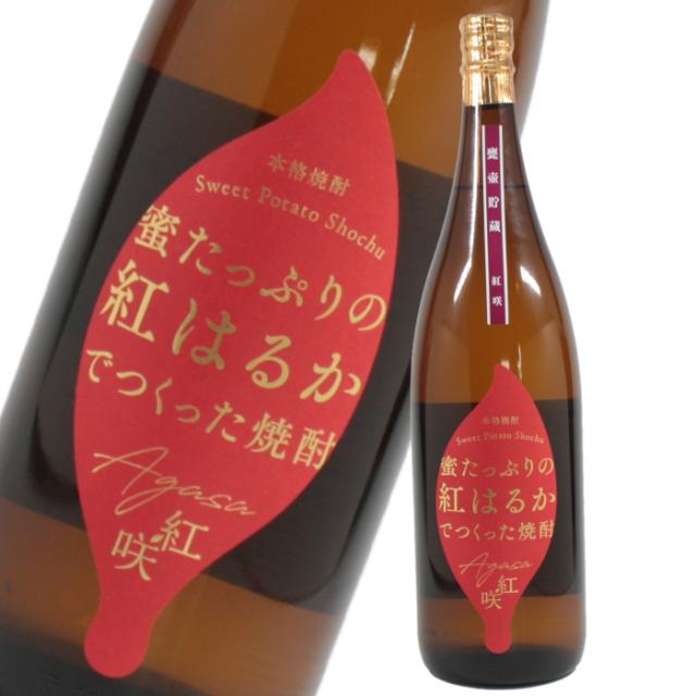 紅咲 あがさ 紅芋焼酎 25度 1800ml 中俣酒造 芋焼酎 鹿児島