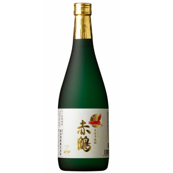赤鶴 あかづる 25度 720ml 出水酒造 手造り 芋焼酎 鹿児島