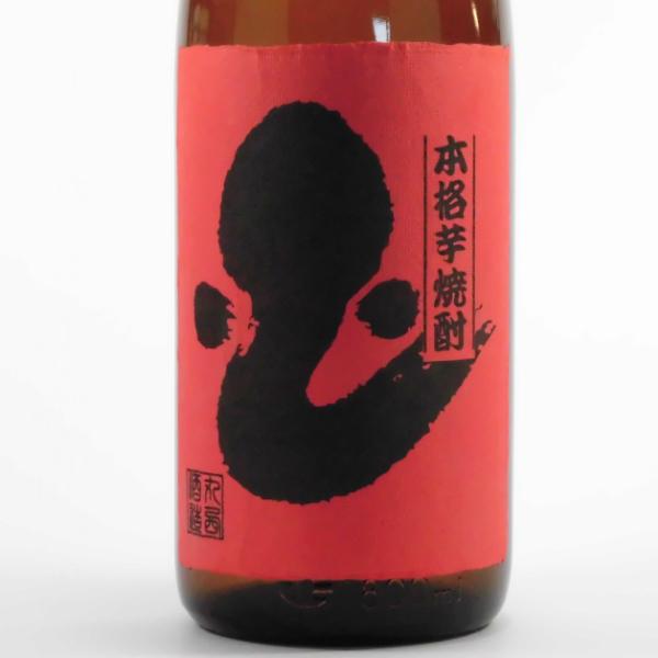 赤うなぎ 25度 1800ml 芋焼酎 丸西酒造 紅芋焼酎 通販