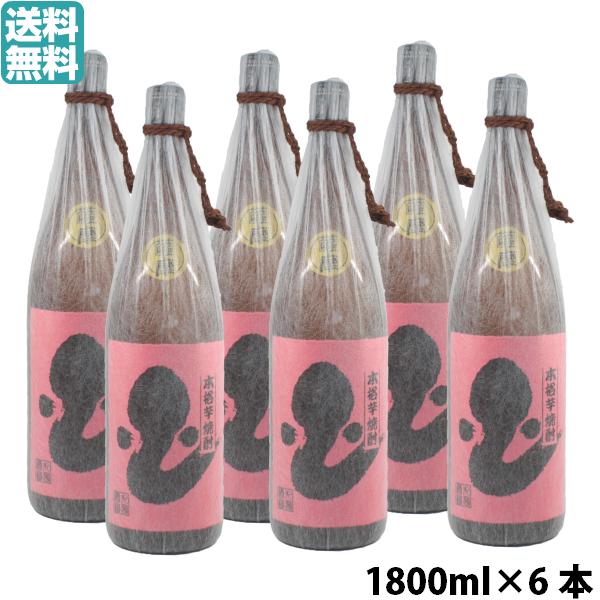 [送料無料] 赤うなぎ 25度 1800ml 6本 芋焼酎 丸西酒造 紅芋焼酎 通販