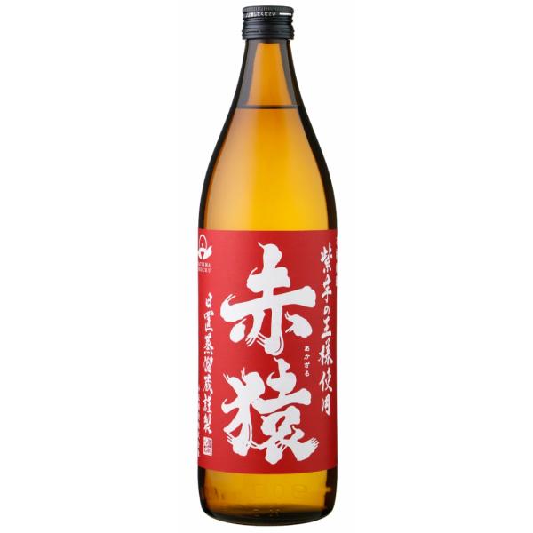 赤猿 あかざる 25度 900ml 小正酒造 芋焼酎 鹿児島