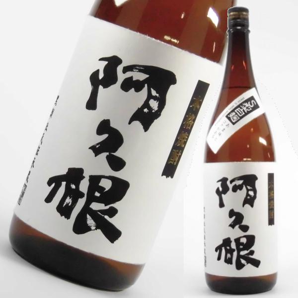 阿久根 あくね 25度 1800ml 芋焼酎 鹿児島酒造 限定焼酎 通販