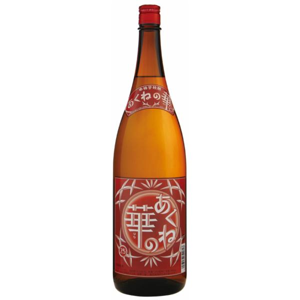 あくねの華 25度 1800ml 福徳長酒類 芋焼酎 鹿児島