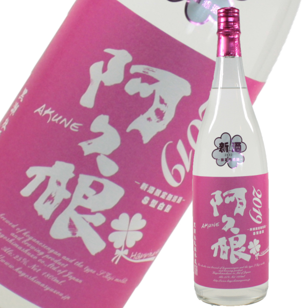【5,000本限定】 阿久根 無濾過 あくね 25度 1800ml 芋焼酎 鹿児島酒造 限定焼酎 通販