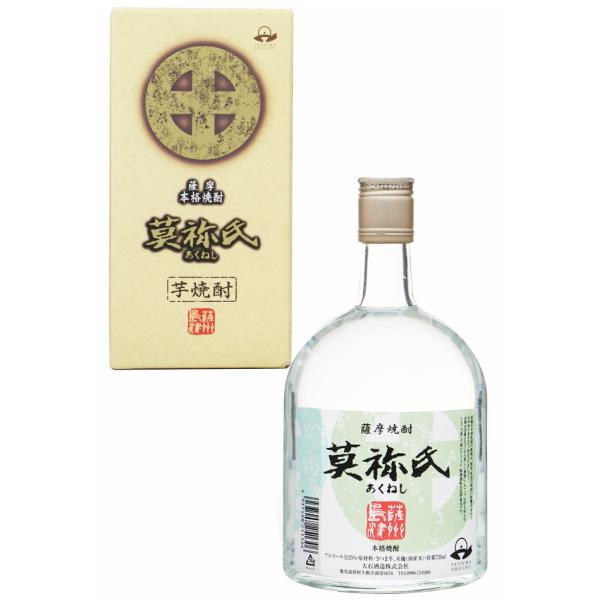 莫祢氏 あくねし 箱入 25度 720ml 大石酒造 芋焼酎 鹿児島