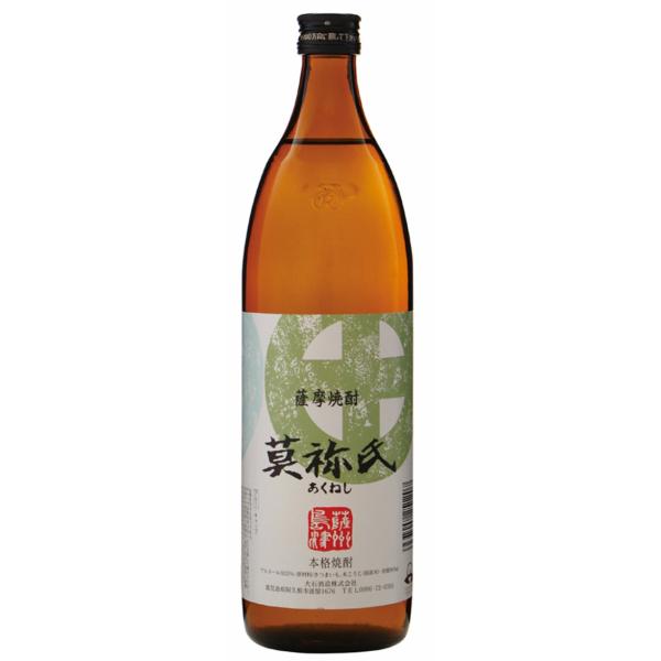 黒麹仕込み 莫祢氏 あくねし 25度 900ml 大石酒造 芋焼酎 鹿児島