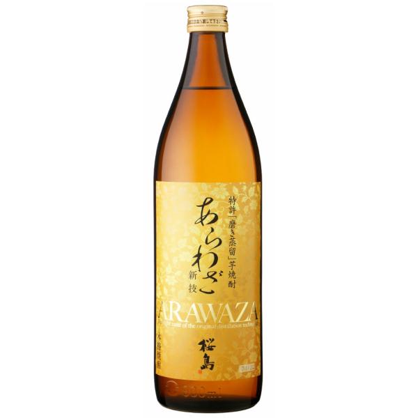 あらわざ桜島 25度 900ml 本坊酒造 芋焼酎 鹿児島