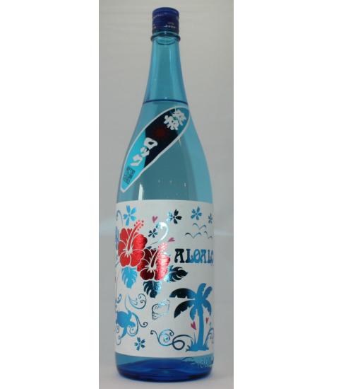 アロアロ 鹿児島酒造 飲みやすい 人気 こだわり