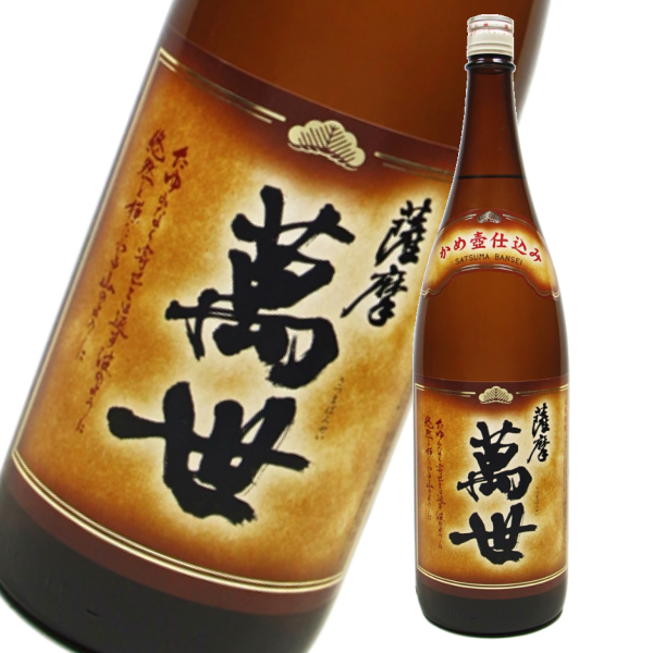 薩摩萬世 かめ壺仕込 ばんせい 25度 1800ml 萬世酒造 芋焼酎 鹿児島
