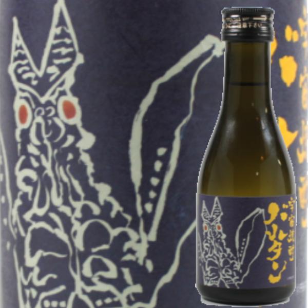 宇宙焼酎バルタン 180ml 芋焼酎 神酒造 宇宙焼酎 ウルトラ怪獣コラボ 通販