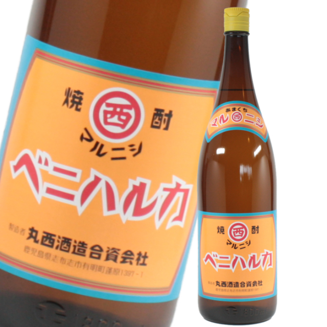 ベニハルカ 25度 1800ml 丸西酒造 紅芋焼酎 鹿児島 特約店限定