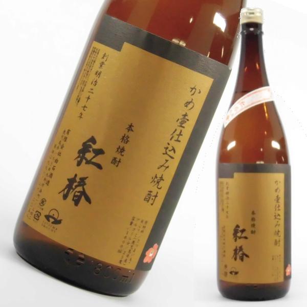 紅椿 べにつばき 25度 1800ml 芋焼酎 白石酒造 限定焼酎 通販
