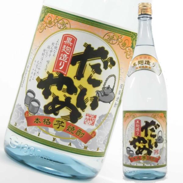 だいやめ 1800ml 芋焼酎 濱田酒造 鹿児島限定販売 通販