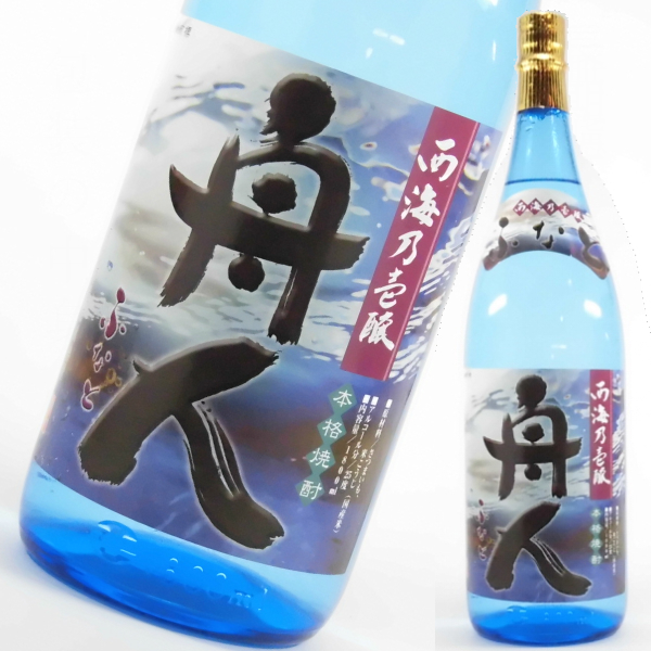 舟人 1800ml 芋焼酎 原口酒造 黄麹焼酎 鹿児島 通販