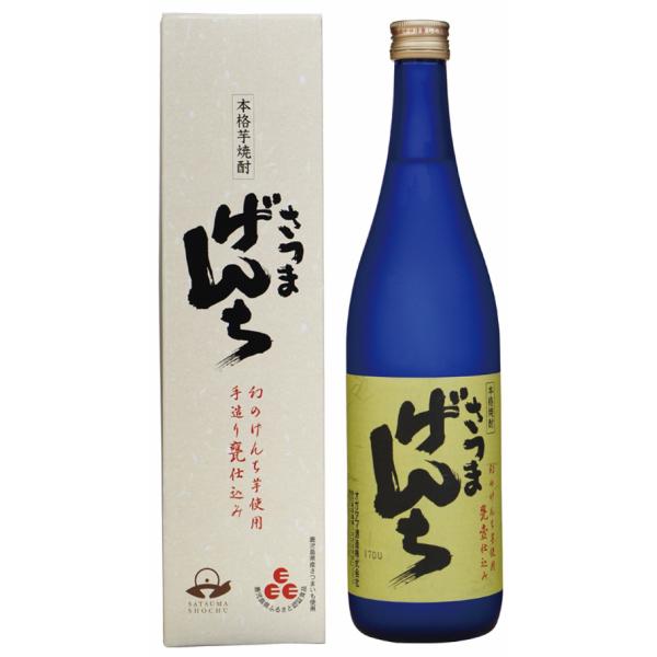 さつまげんち 化粧箱入 25度 720ml オガタマ酒造 芋焼酎 鹿児島