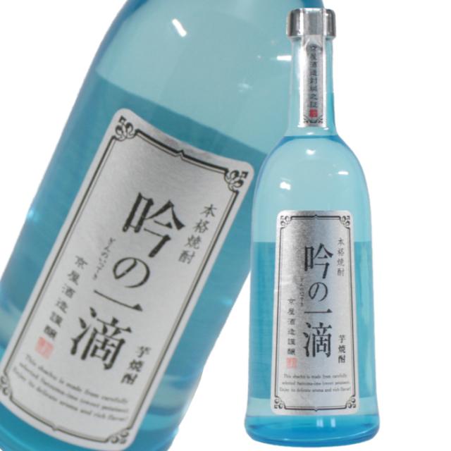 吟の一滴 25度 720ml 芋焼酎 京屋酒造 宮崎県産 通販