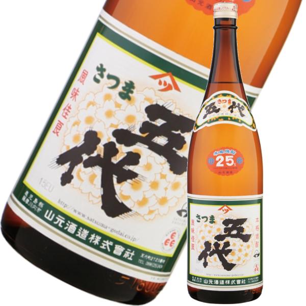 五代 1800ml 山元酒造 芋焼酎