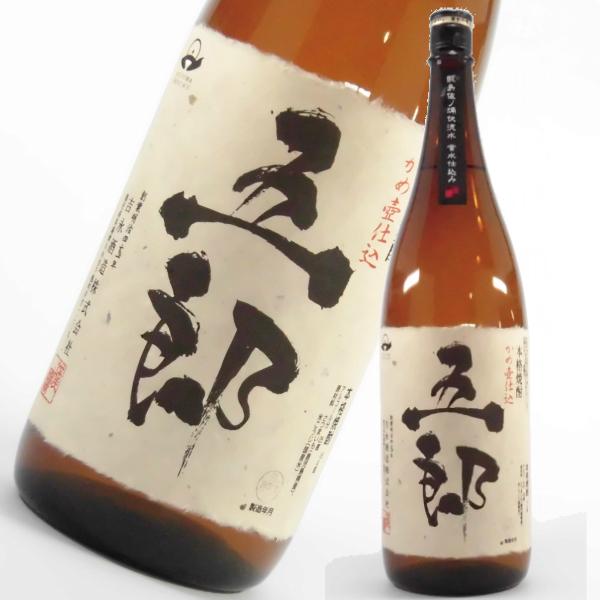 五郎 25度 1800ml 芋焼酎 吉永酒造 限定焼酎 鹿児島 通販