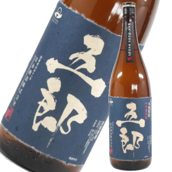 五郎 薩摩犬のルーツ 25度 1800ml 芋焼酎 吉永酒造 限定焼酎 甑島焼酎 通販