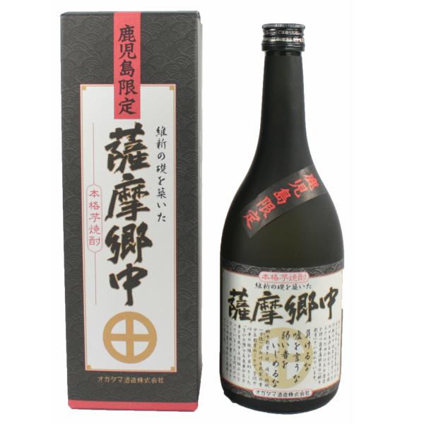 薩摩郷中 さつまごうちゅう 25度 720ml 芋焼酎 オガタマ酒造 鹿児島限定 プレゼント 通販