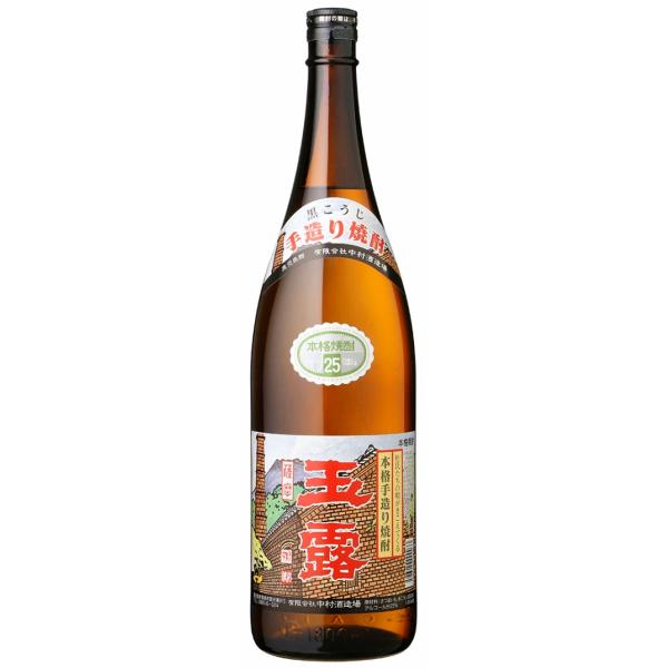 玉露 黒 ぎょくろ 25度 1800ml 中村酒造場 芋焼酎 鹿児島