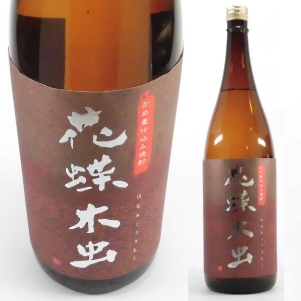 花蝶木虫 25度 1800ml 芋焼酎 白石酒造 限定焼酎 通販