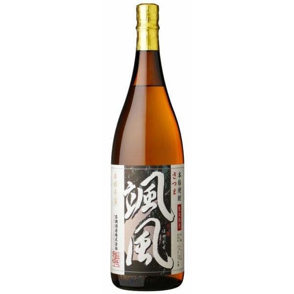さつま颯風 はやかぜ 25度 1800ml 若潮酒造 芋焼酎 鹿児島