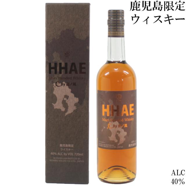 [鹿児島限定] HHAE (はえ) ウィスキー 40度 マルス津貫蒸留所 本坊酒造