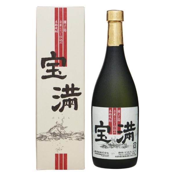 宝満 ほうまん 赤米こうじ 25度 720ml 上妻酒造 芋焼酎 鹿児島