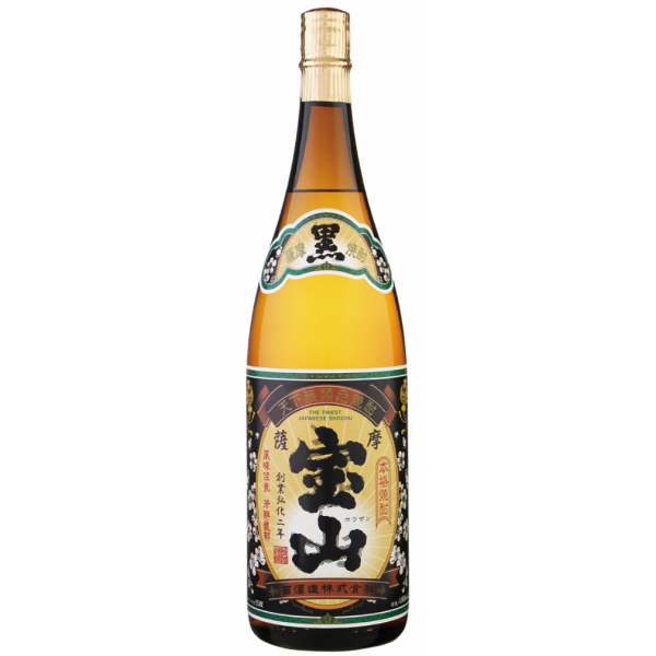 薩摩宝山 黒麹仕込み さつまほうざん 25度 1800ml 西酒造 芋焼酎 鹿児島