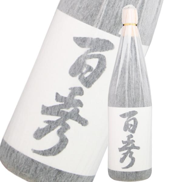 百秀 ひゃくしゅう 25度 1800ml 日当山酒造 芋焼酎 鹿児島