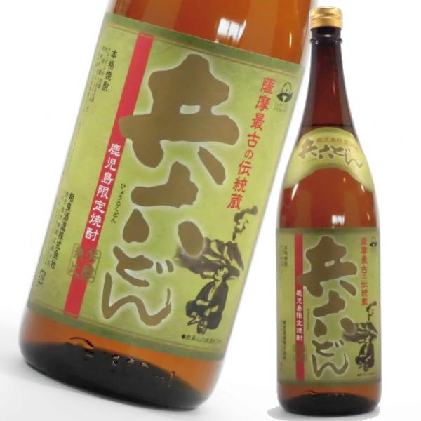 兵六どん 1800ml 芋焼酎 相良酒造 鹿児島限定販売 通販