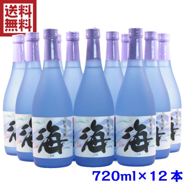 【送料無料】 海 うみ 25度 720ml×12本 大海酒造 芋焼酎 鹿児島