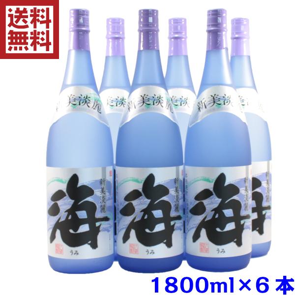 【送料無料】 海 うみ 25度 1800ml×6本 大海酒造 黄麹 芋焼酎 通販