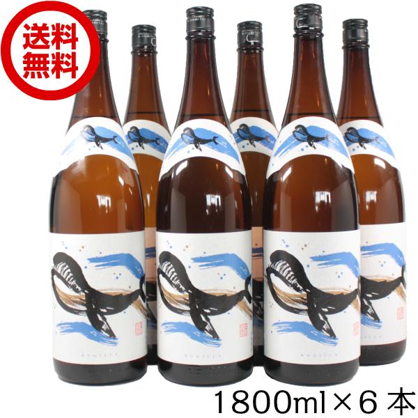 [送料無料] 芋焼酎 くじらのボトル 25度 1800ml×6本 大海酒造