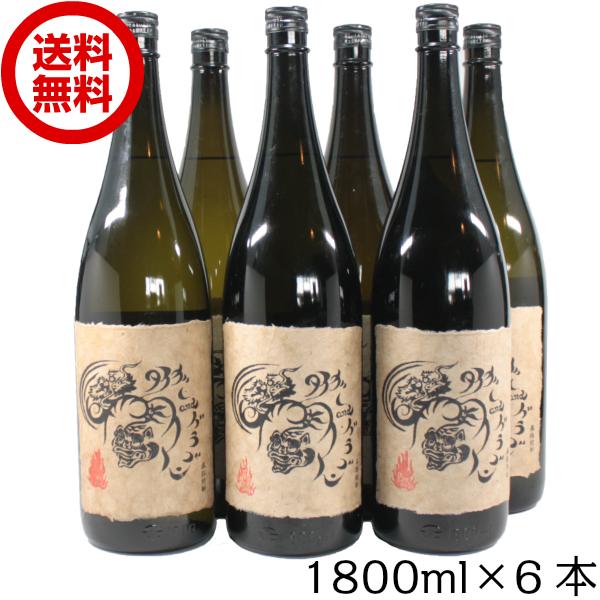 [送料無料] タイガーアンドドラゴン 25度 1800ml×6本 芋焼酎 四元酒造 販売店限定