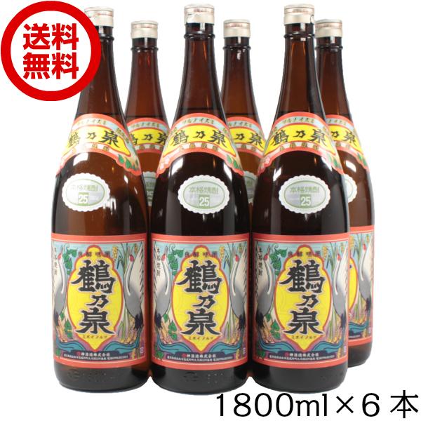[送料無料] 芋焼酎 鶴乃泉 つるのいずみ 25度 1800ml×6本 神酒造 通販