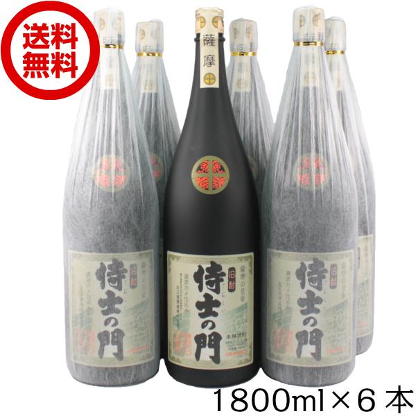 [送料無料] 芋焼酎 侍士の門 さむらいのもん 25度 1800ml×6本 太久保酒造 通販