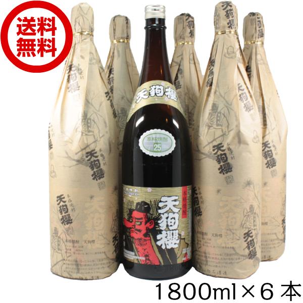 [送料無料] 芋焼酎 天狗櫻 てんぐざくら 25度 1800ml×6本 白石酒造 天狗桜