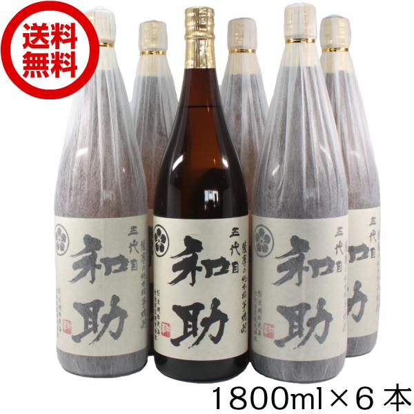 [送料無料] 五代目和助 芋焼酎 25度 1800ml×6本 白金酒造