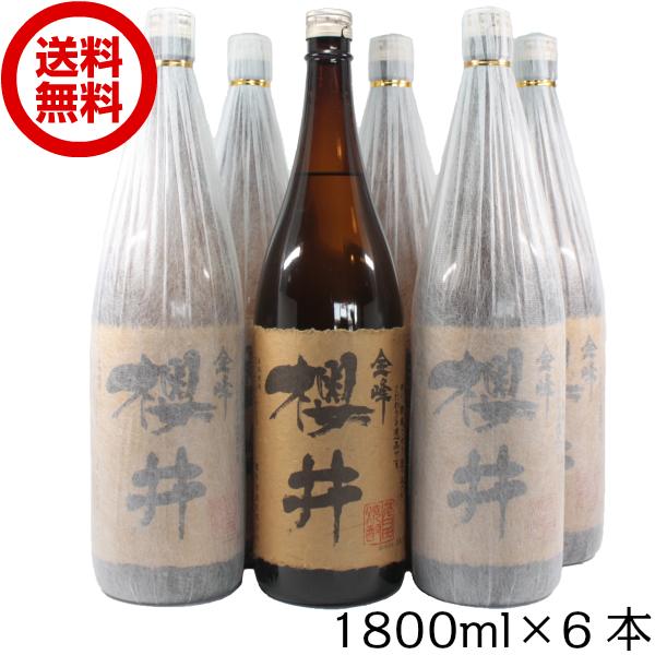 [送料無料] 芋焼酎 金峰櫻井 25度 1800ml×6本 櫻井酒造 通販