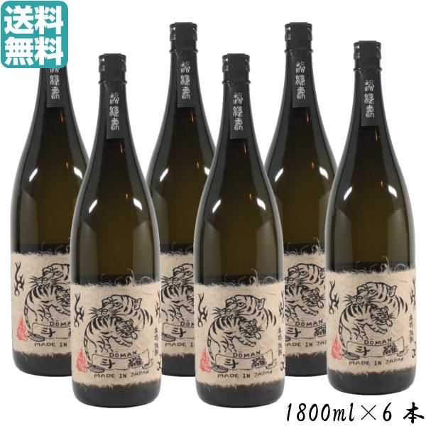 [送料無料] 芋焼酎 道満斗羅 ブラックボトル どうまんとら 27度 1800ml 6本 王手門酒造