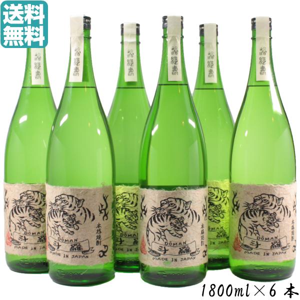 [送料無料] 芋焼酎 道満斗羅 グリーンボトル どうまんとら 27度 1800ml 6本 王手門酒造