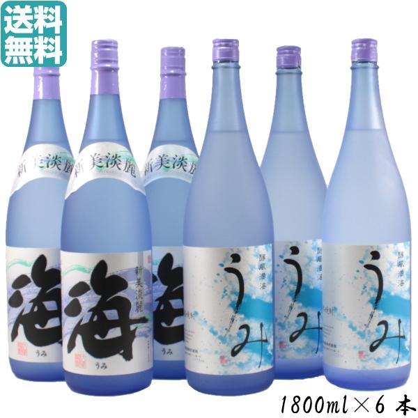 """[送料無料]  """"海""""&""""うみ"""" 25度 1800ml×6本 大海酒造 黄麹 芋焼酎 通販"""
