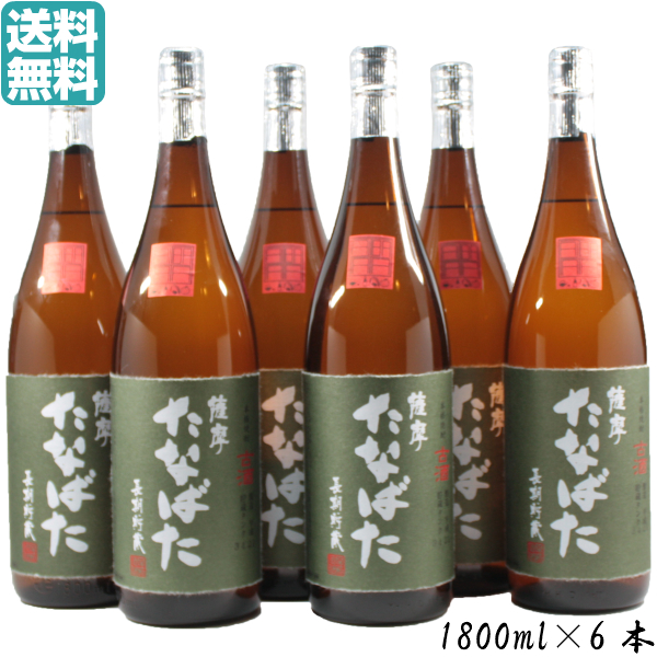 [送料無料] 芋焼酎 古酒 たなばた 25度 1800ml 6本 田崎酒造 通販