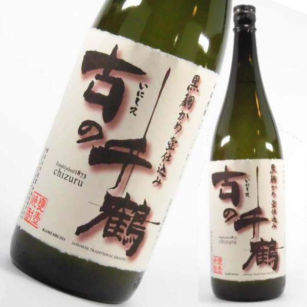古の千鶴 25度 1800ml 芋焼酎 神酒造 古酒 通販