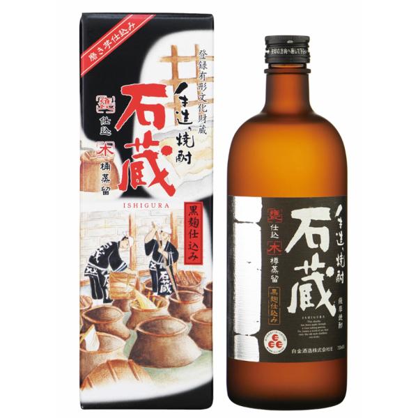 石蔵黒 いしぐら 25度 720ml 白金酒造 手造り焼酎 芋焼酎 鹿児島