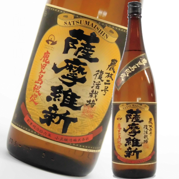 薩摩維新 さつまいしん 25度 1800ml 芋焼酎 小正酒造 鹿児島限定販売 通販