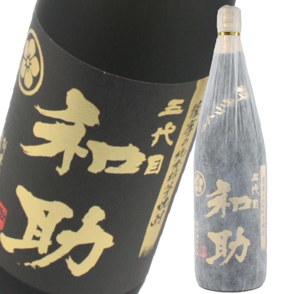 [期間限定販売] 手造り和助 25度 1800ml 芋焼酎 白金酒造 限定焼酎 通販